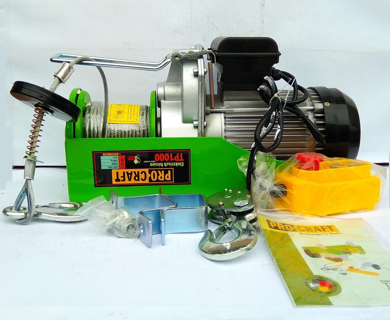 Подъемник электрический ProCraft TP-1000. Лебедка электрическая ПроКрафт