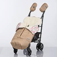 Зимний конверт-чехол в коляску на овчине ДоРечи Trend беж с цветами