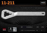 Ключ для фиксации шкива водяного насоса, NEO 11-211