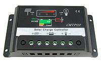 Контроллер заряда для солнечных батарей CMTP02 (12-24V 20А)