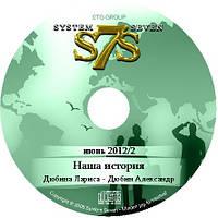 Печать на дисках днепропетровск