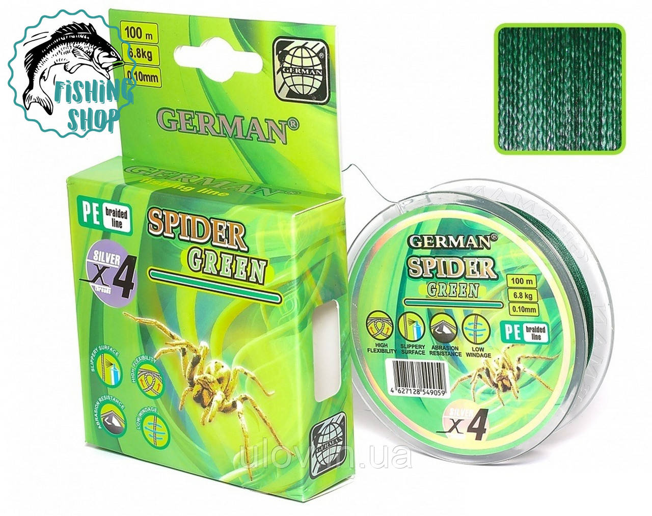 "Шнур  ""SPIDER GREEN"" 100 м/0.12 мм/8.5 кг."
