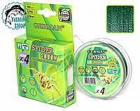 "Шнур  ""SPIDER GREEN"" 100 м/0.16 мм/11.2 кг."