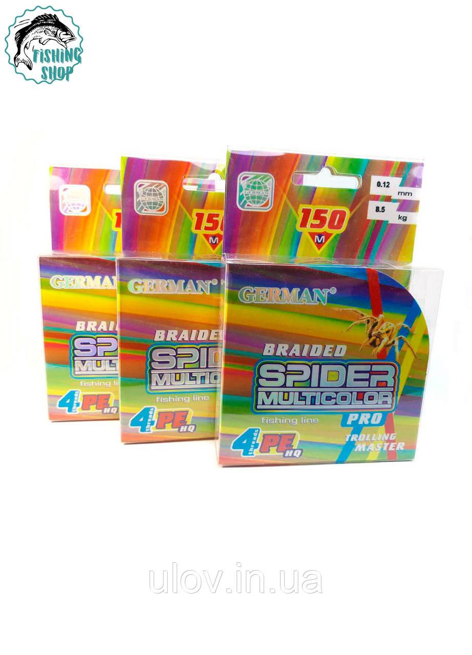 "Шнур ""SPIDER MULTICOLOR 4PE""  150 м/ 0.16 мм"