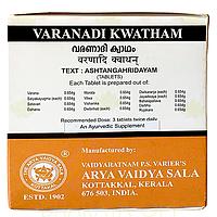 Варанади Кватхам, Varanadi Kwatham / Kottakkal Ayurveda  / 100 таб.