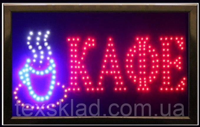 Рекламная вывеска КАФЕ большая 55х33см