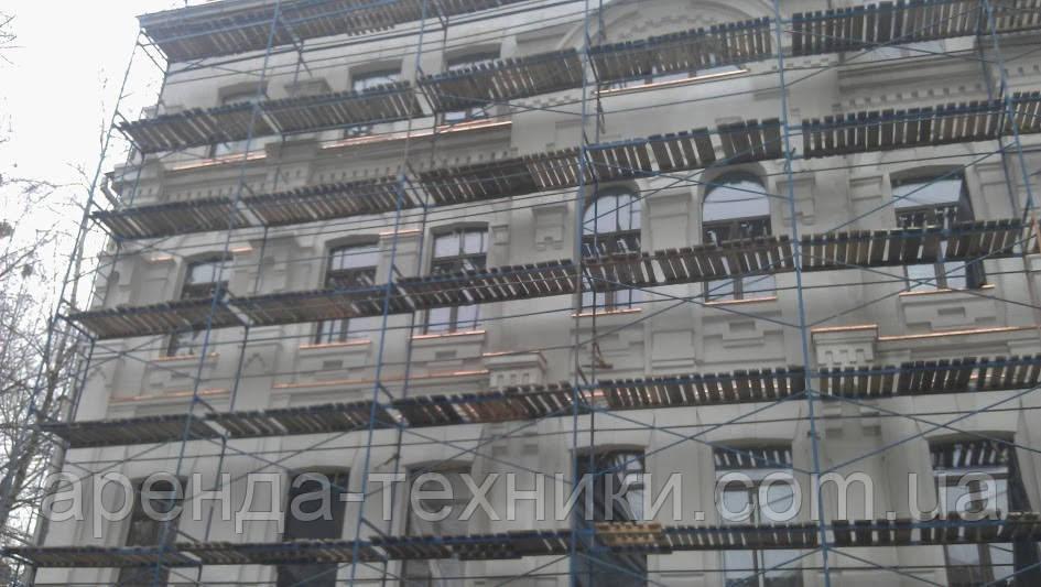 Продам строительные леса 100 м.кв.