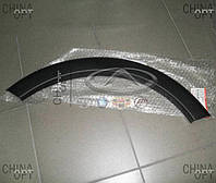 Накладка арки колеса передняя R, Great Wall Haval [M4], 5006112XS56XA, Aftermarket