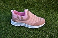 Детские кроссовки Callion сетка на девочку персиковые р31-35
