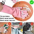 Силиконовые перчатки с ворсинками для мытья посуды, фото 4
