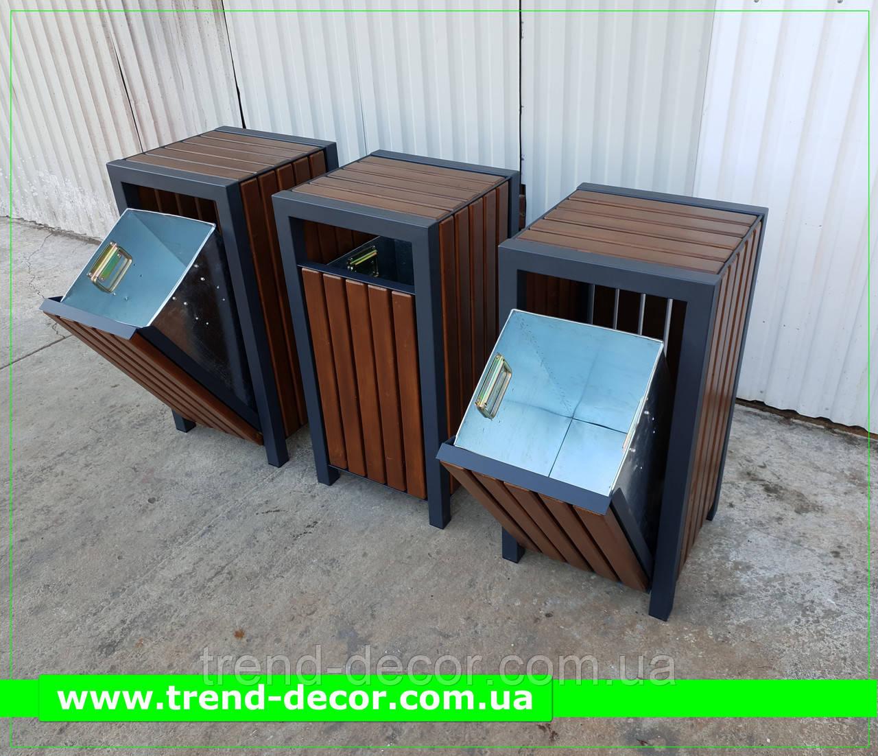 Вулична урна TrendDecor металева 0121