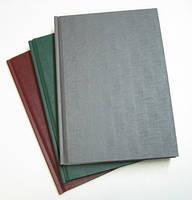 Печать документов киев