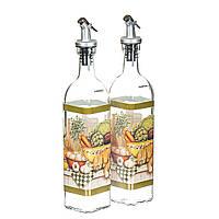 Набор стеклянных бутылок для масла и уксуса (500 мл.)