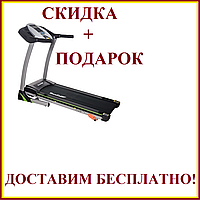 Беговая дорожка электрическая домашняя HouseFit HT 9856 HP Киев
