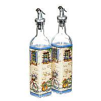 Бутылки для масла и уксуса (500 мл. стекло), фото 1