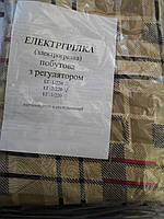 Электрогрелка с регулятором (500х320мм). Украина.Харьков.