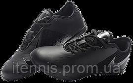 Сороконожки Nike Phantom VSN (р. 41-45) BL