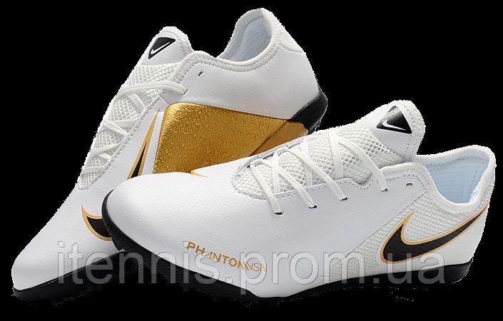 Сороконожки Nike Phantom VSN (р. 41-45) WH
