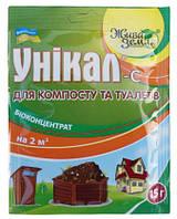 УНІКАЛ-с, (компост та туалети) 15 г