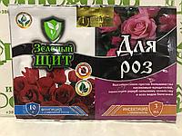 """Зеленый щит"" для роз 3+10мл ТМ Агромакси"