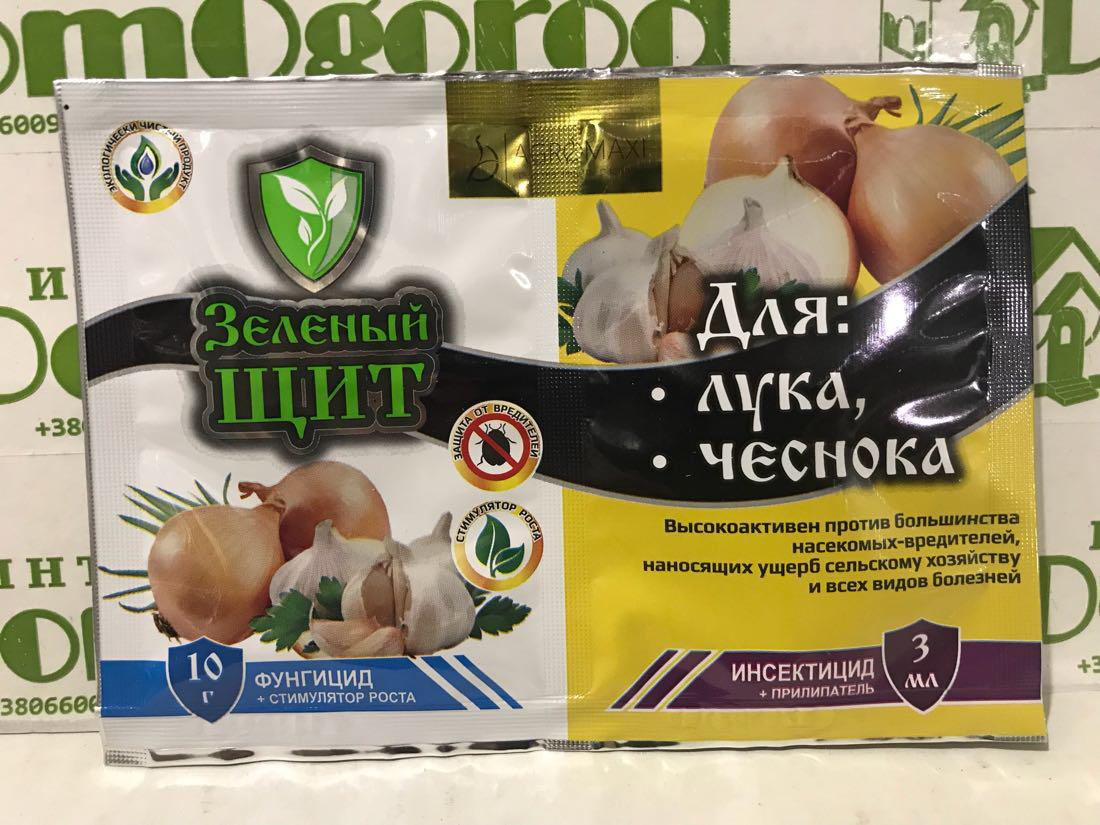 """""""Зеленый щит"""" для лука и чеснока 3+10мл ТМ Агромакси"""