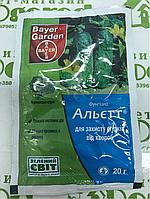 Альетт 10г (аналог) Bayer