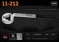 Ключ для фиксации шкива водяного насоса, NEO 11-212