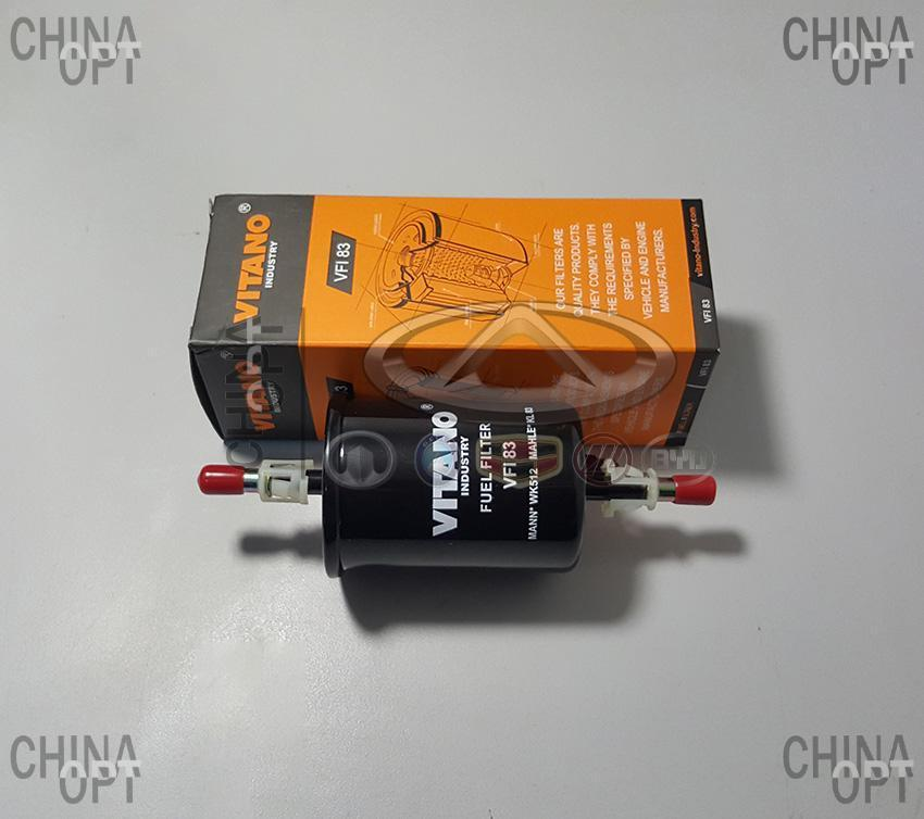 Фильтр топливный, Chery QQ [S11, 0.8], T11-1117110, Vitano