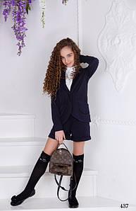 Костюм пиджак+шорты для девочки школьный итал трикотаж 134,140,146,152