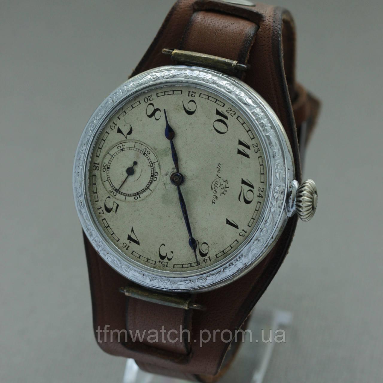 Продать ссср хочу часы в час уборщицы стоимость