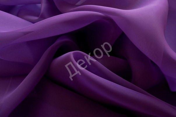 Шторный шифон Сиреневый (темный фиолет), вуаль