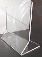 Подставка под книги из оргстекла 11×11×7 см прозрачная