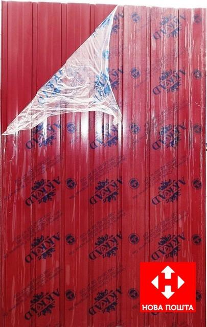 Профнастил ПС-10, 15-ть волн, цвет: вишня, 2м Х 0,95м для забора