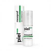 Revitalizing Elixir Mezoprof Ультра ревитализирующая эликсир-сыворотка Пьель Косметикс Piel cosmetic
