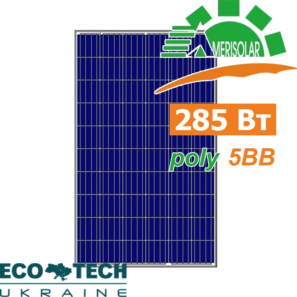 Amerisolar AS-6P30 285 W 5BB поликристаллическая солнечная батарея (панель, фотоэлектрический модуль)