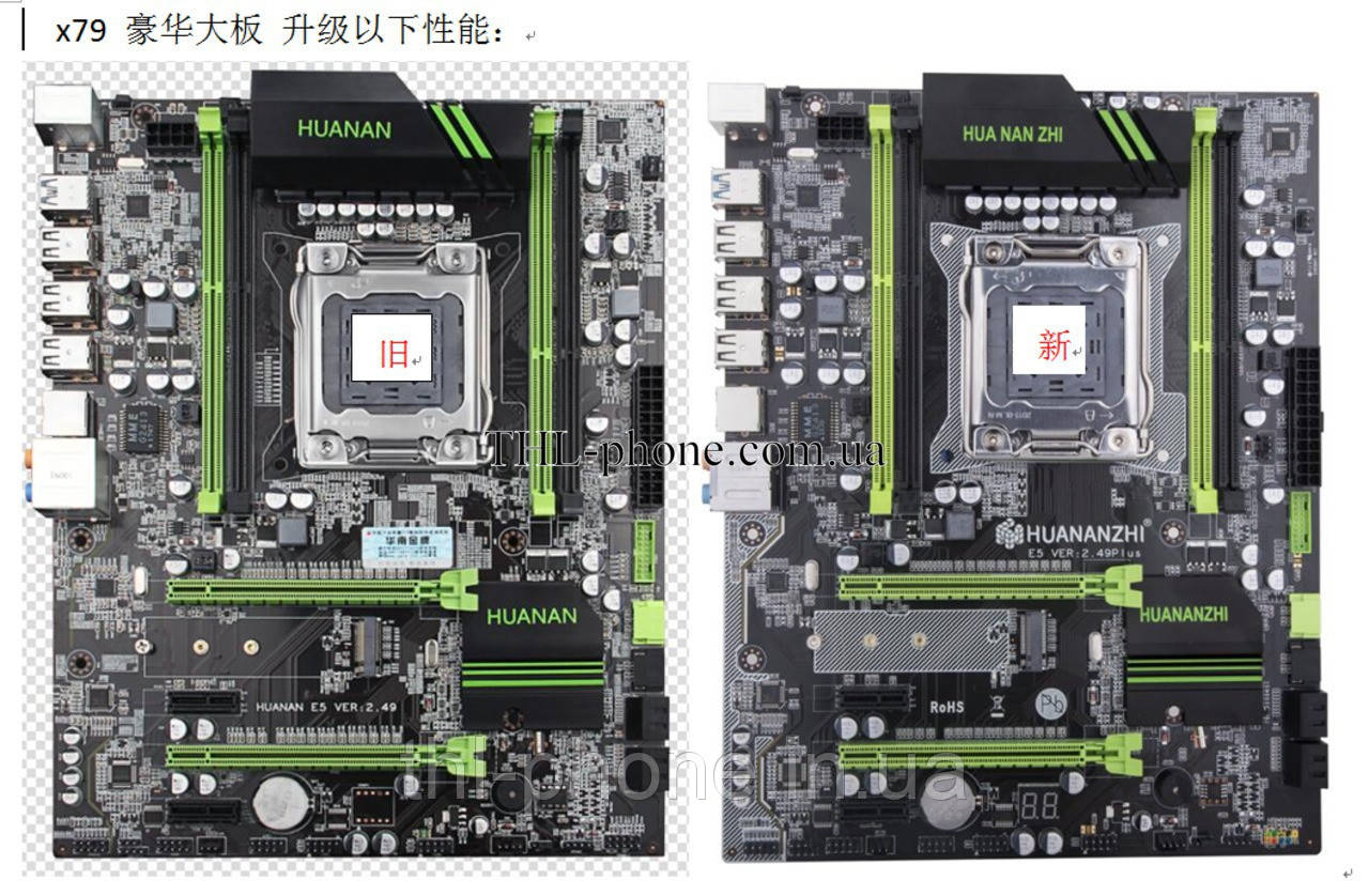 Комплект Xeon e5 1650 Huanan X79 2.49 Plus Память 16 Гб Кулер Lga 2011 LGA2011