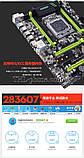 Комплект Xeon e5 1650 v2 Huanan X79 2.49 Pb Пам'ять 16 Гб Кулер Lga 2011 LGA2011, фото 9