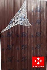 Профнастил ПС-10, 15-ть волн, цвет: шоколад 2м Х 0,95м для забора