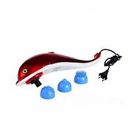 МассажерДельфин (red dolphin) с инфракрасным прогревом. Инфракрасный ручнойвибромассажердля тела.