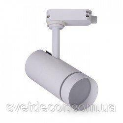 Светодиодный Трековый Светильник на Шинопроводе FERON AL106 10W 4000К LED – Белый
