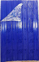 Профнастил ПС-10, 15-ть волн, цвет: синий, 2м Х 0,95м, для забора