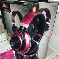 Наушники беспроводные B 21 розовые HEADPHONES