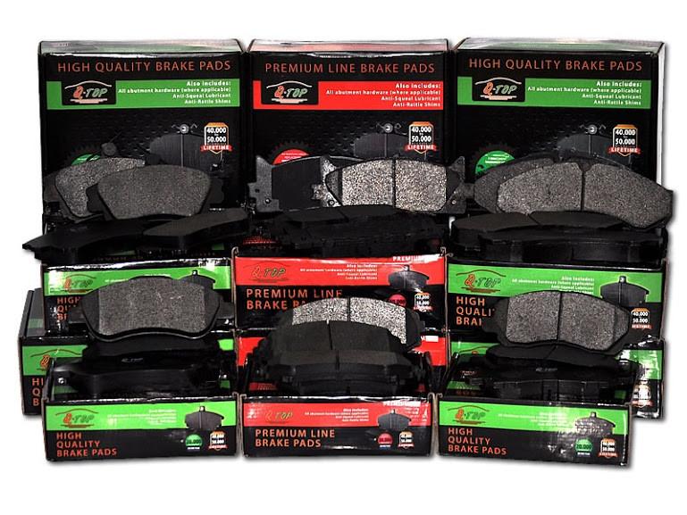 Тормозные колодки HYUNDAI ELANTRA (HD) 11/2006-05/2011 дисковые передние, Q-TOP   QF0813E - Моя ласточка - товары для авто в Киеве