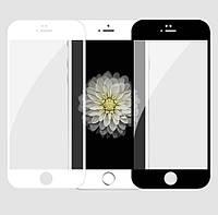 Защитное стекло 3D, 9H для iPhone 6s / iPhone 6, Захисне скло