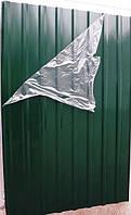 Профнастил ПС-10, 8-ми волновой, цвет: зеленый 2м Х 0,95м