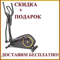 Орбитрек эллипсоид магнитный для дома HB-8259EL
