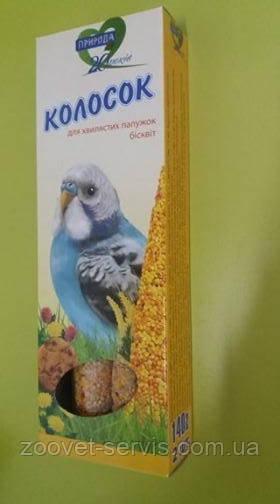 Корм для волнистых попугаев Колосок бисквит Природа
