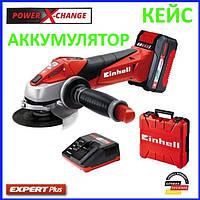 ✅ Болгарка аккумуляторная в кейсе Einhell TE-AG 18 Li Kit (Германия), фото 1