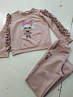 Спортивный костюм детскийдля девочки, 7-11лет, бежевый
