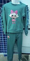 Спортивный костюм детскийдля девочки, 7-11лет, зеленый